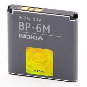 باتری اصلی نوکیا Nokia N73
