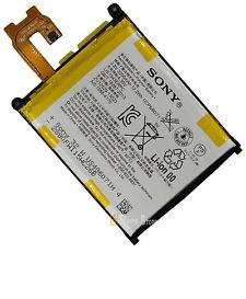 باتری اصلی سونی Sony Xperia Z2