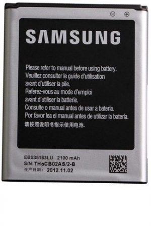 باتری اصلی سامسونگ Samsung Grand I9082