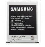 باتری اصلی سامسونگ گلکسی Samsung S3 I9300-I9305