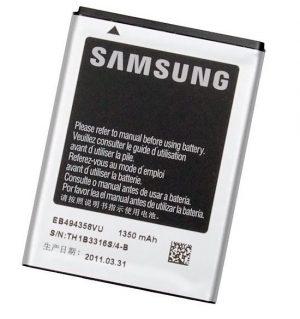 باتری اصلی سامسونگ گلکسی Samsung Ace S5830