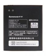 باطری اصلی لنوو Lenovo S820 A656 A766