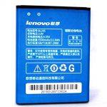 باتری اصلی لنوو Lenono BL205 p770