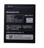 باطری اصلی گوشی لنوو Lenovo A916 A880