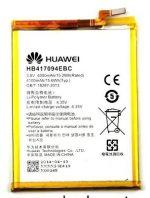 باتری اصلی هوآوی Huawei Ascend Mate 7