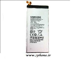 باطری اصلی سامسونگ Samsung Galaxy E7