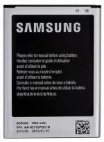 باطری اصلی سامسونگ Samsung Galaxy S4 mini