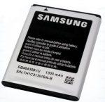 باطری اصلی سامسونگ Samsung Galaxy Ace Duos S6802